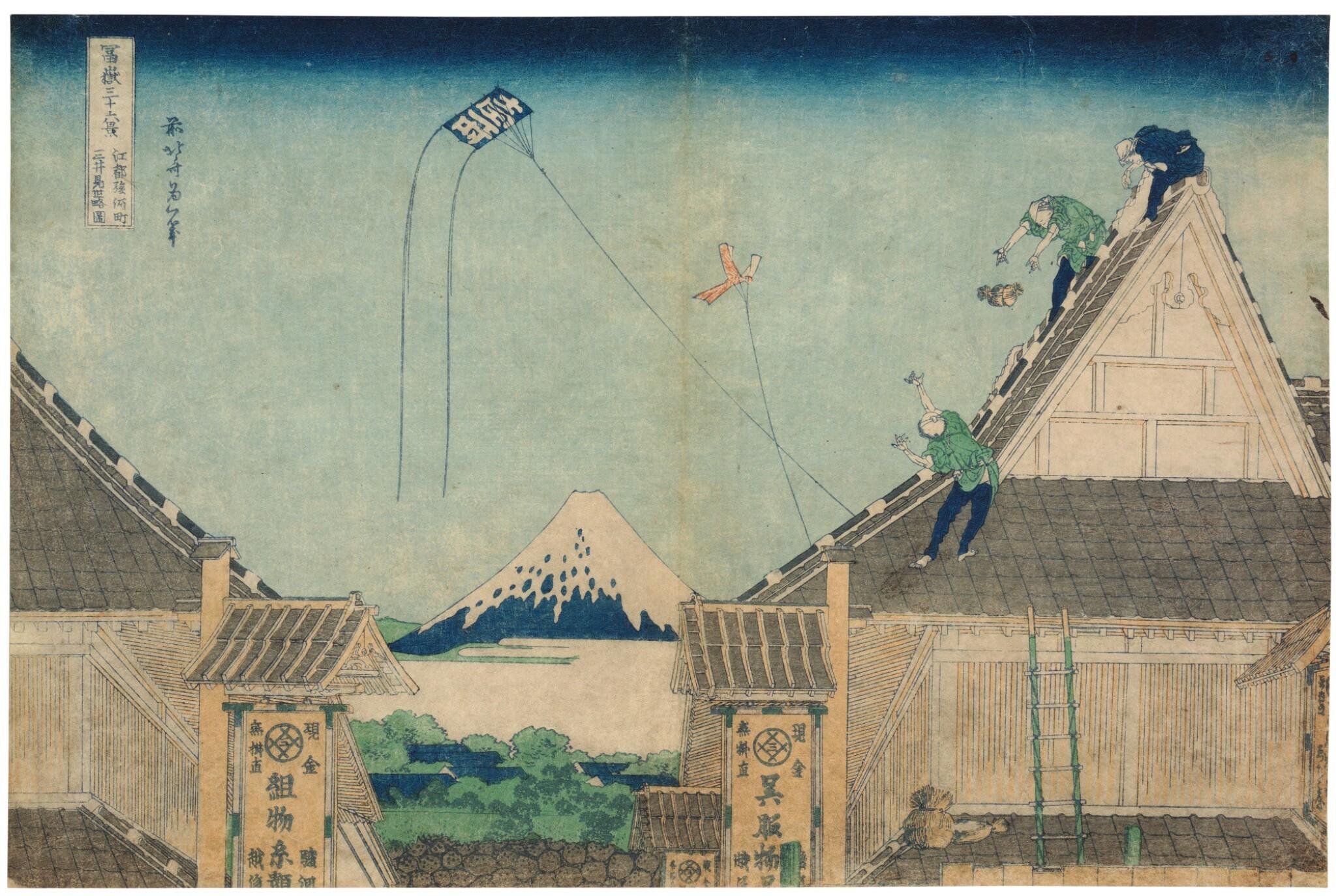 KATSUSHIKA HOKUSAI (1760–1849), EDO PERIOD, 19TH CENTURY   THE MITSUI SHOP AT SURUGA-CHÔ IN EDO (KÔTO SURUGA-CHÔ MITSUI-MISE RYAKUZU)