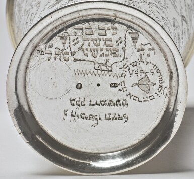 View 3. Thumbnail of Lot 120. A RARE AND LARGE GERMAN PARCEL-GILT SILVER HEVRA KADISHA BEAKER, MARTIN BREUER, AUGSBURG, 1711-15.