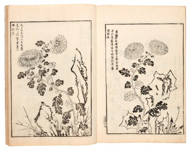 Hasshu Gafu (八種画譜). [Eight kinds of painting manual]. [1672], first Japanese edition, 8 volumes, original wrappers