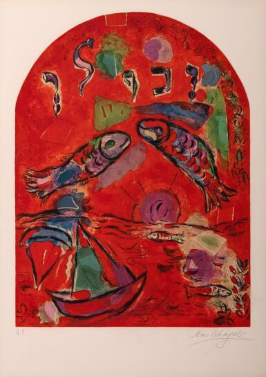 View 17. Thumbnail of Lot 8. AFTER MARC CHAGALL   DOUZE MAQUETTES DE VITRAUX POUR JÉRUSALEM (M. CS. 12-23; C. Bks. 57).