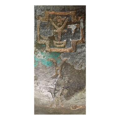 View 2. Thumbnail of Lot 58. AN ARCHAIC BRONZE WINE VESSEL, GU LATE SHANG DYNASTY, 12TH – 11TH CENTURY BC | 商末公元前十二至十一世紀 青銅獸面紋出戟亞牛丁觚 《亞牛丁觚》銘.