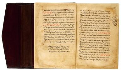 View 4. Thumbnail of Lot 115. NAJIB AL-DIN AL-SAMARQANDI (D.1222 AD), KITAB AL-ASBAB WA'AL-'ALAMAT ('THE CAUSES OF ILLNESSES AND THEIR SYMPTOMS AND THEIR TREATMENTS') COPIED BY MUHAMMED B. ABI BAKIR AL-NISHAPURI, CENTRAL ASIA, DATED 594 AH/1197 AD.
