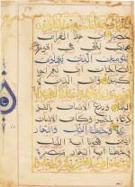 TWO QUR'AN LEAVES IN BIHARI SCRIPT, INDIA, SULTANATE, CIRCA 16TH CENTURY