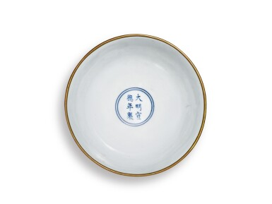View 5. Thumbnail of Lot 153. An exceptionally rare white-glazed 'Eight Buddhist Emblems' stem bowl, Mark and period of Xuande   明宣德 白釉暗花纏枝蓮托八吉祥紋高足盌 《大明宣德年製》款.