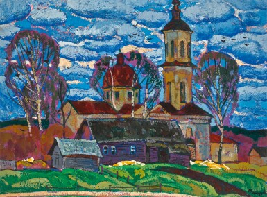 View 1. Thumbnail of Lot 137. YURI VLADIMIROVICH MATUSHEVSKY | Old Church .