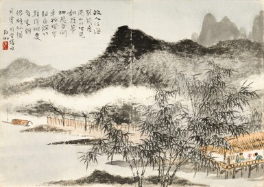 View 7. Thumbnail of Lot 3032. SHEN SHIJIA 申石伽 | LANDSCAPE AFTER TANG POETRY 唐人詩意.