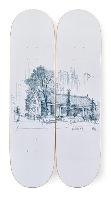 KONG KAI MING 江啟明 | TUNG WAH MUSEUM 東華三院文物館