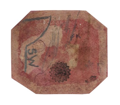 View 2. Thumbnail of Lot 3. The British Guiana One-Cent Black on Magenta.