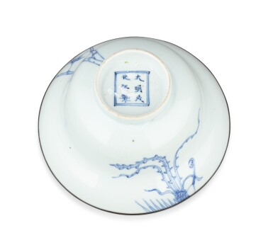 View 4. Thumbnail of Lot 374. A blue and white ogee bowl, China, Qing Dynasty, 18th century.