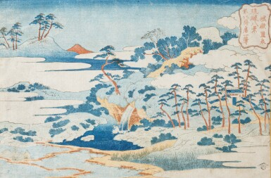 View 1 of Lot 269. Katsushika Hokusai Japan | 日本 葛飾北齋 《城嶽靈泉・琉球八景》 | Katsushika Hokusai, Sacred Fountain at Jōgaku (Jōgaku reisen) from the series 'Eight Views of the Ryūkyū Islands' (Ryūkyū hakkei), Japan, ca. 1832.