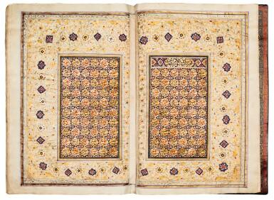 View 1. Thumbnail of Lot 24. Qur'an. copied by Ahmad al-Nayrizi, illuminated. Persia, Safavid and Qajar. 1122 AH/1710 AD.