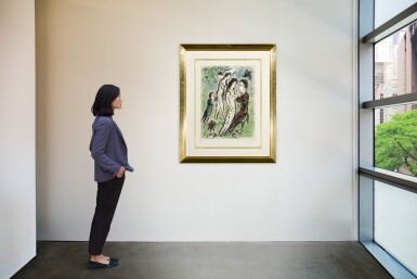 View 4. Thumbnail of Lot 61. MARC CHAGALL | YOUTH (M. 1048).