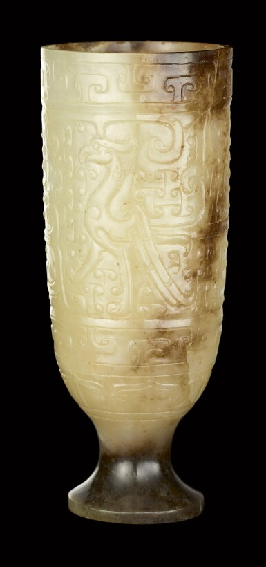 View 2. Thumbnail of Lot 16. AN EXTREMELY RARE AND IMPORTANT JADE 'TWIN BIRD' STEM CUP WESTERN HAN DYNASTY | 西漢 玉雕朱雀紋高足盃.