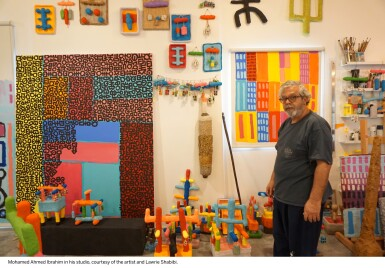 View 5. Thumbnail of Lot 2. MOHAMED AHMED IBRAHIM | UNTITLED (RED AND BLUE).
