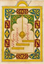AN ILLUMINATED COLLECTION OF PRAYERS, INCLUDING DALA'IL AL-KHAYRAT, COPIED BY AHMAD IBN MUHAMMED AL-HARITHI AL-ANDALUSI AL-SALWI AL-FEZI, MOROCCO, TANGIER, DATED 1114 AH/1702 AD