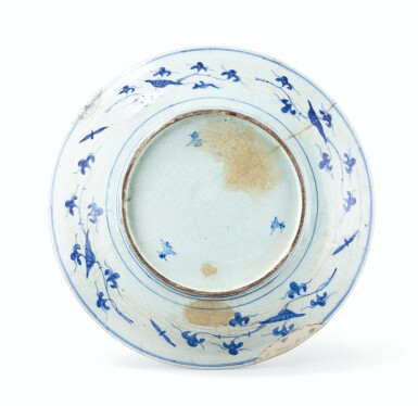 View 2. Thumbnail of Lot 180. A Large Blue and White Pottery Dish, Persia, circa 1600.