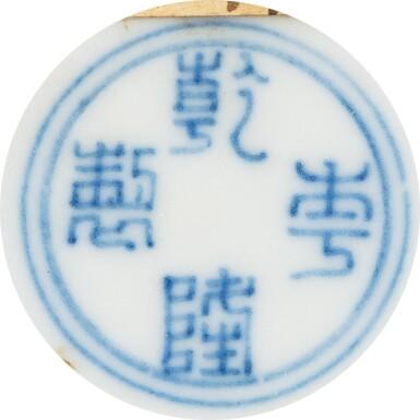 View 5. Thumbnail of Lot 12. BOUGEOIR EN PORCELAINE BLEU BLANC MARQUE ET ÉPOQUE QIANLONG | 清乾隆 青花花卉紋燭台 《乾隆年製》款 | A blue and white pricket candlestick, four-character Qianlong mark and period .
