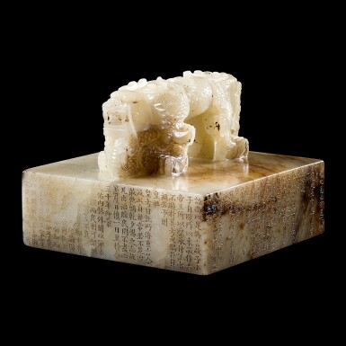 View 1. Thumbnail of Lot 3603. An outstanding imperial inscribed white jade 'Ji'entang' seal Qing dynasty, Qianlong period, dated to the bingxu year (corresponding to 1766) | 清乾隆 乾隆帝御寶交龍鈕白玉璽 印文:紀恩堂.