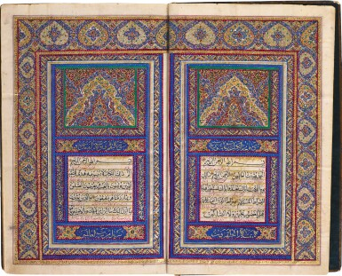 AN ILLUMINATED QUR'AN, COPIED BY IBN 'ABD AL-SAMI' MUHAMMAD BAQIR, QAJAR, PERSIA, DATED 126[1] AH/1845-46 AD