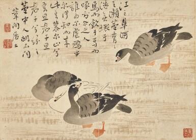 View 8. Thumbnail of Lot 2527. Bian Shoumin 1684-1752 邊壽民   Geese 蘆雁.