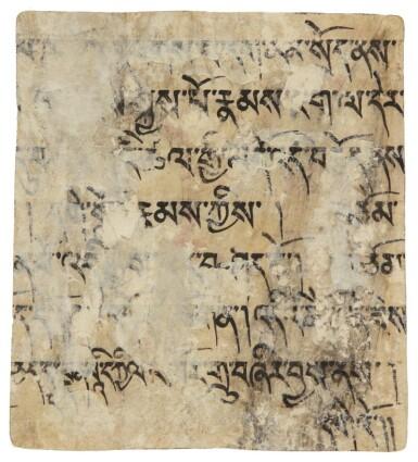 View 2. Thumbnail of Lot 314. A PAIR OF TSAKALI DEPICTING GUARDIANS,  TIBET, 13TH CENTURY.