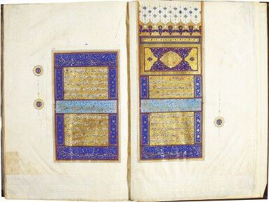 View 1. Thumbnail of Lot 17. A MONUMENTAL ILLUMINATED QUR'AN, PERSIA, SAFAVID, MID-16TH CENTURY.