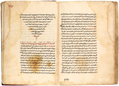 TWO MEDICAL TREATISES COPIED BY MUHAMMED AL-RAFA'I AL-ALAWI AL-HUSSEINI: AL-HARUNI, 'THE MANAGEMENT OF APOTHECARY', AND IBN AL-NAFIS, CHAPTER II FROM KITAB AL-MUHADHDHAB, AN ENCYCLOPAEDIA OF OPHTHALMOLOGY, COPIED BY MUHAMMED B. AL-SAYYED AHMAD AL-RAFA'I AL-ALAWI AL-HUSSEINI, MECCA, ARABIAN PENINSULA, OTTOMAN, DATED 1055 AH/1645-46 AD