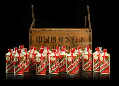 """View 2. Thumbnail of Lot 1. """"Sun Flower"""" Kweichow Moutai in Original Wooden Crate 53.0 abv 1974 年葵花牌貴州茅台酒原木箱 (24 BT50)."""
