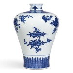 A BLUE AND WHITE VASE, MEIPING SEAL MARK AND PERIOD OF QIANLONG | 清乾隆 青花折技花果紋梅瓶 《大清乾隆年製》款