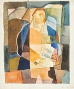 VERA MIKHAILOVNA ERMOLAEVA | Figure with a MusicalScore