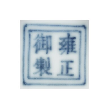 View 7. Thumbnail of Lot 137. A fine and rare coral-ground famille-verte 'peony' bowl, Yongzheng yuzhi mark and period | 清雍正 珊瑚紅地五彩牡丹紋盌  《雍正御製》款.