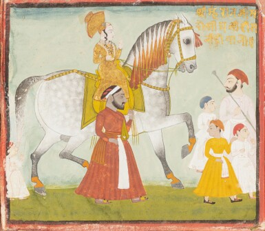 View 5. Thumbnail of Lot 68. RAJASTHAN, MEWAR, LATE 18TH CENTURY AND EARLY 19TH CENTURY | FOUR PORTRAITS OF INDIAN DIGNITARIES.