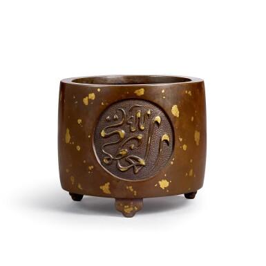 View 1. Thumbnail of Lot 3678. An Arabic-inscribed gold-splashed tripod incense burner Late Ming Dynasty | 明末 灑金銅阿拉伯文筒式爐 《飛雲閣》款.