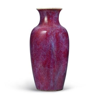 View 2. Thumbnail of Lot 116. A flambé-glazed vase, Qing dynasty, 18th / 19th century.
