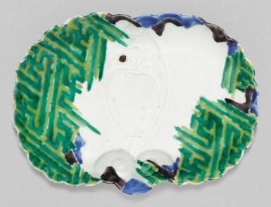 A RARE EARLY-ENAMELLED NABESHIMA DISH, EDO PERIOD, MID-17TH CENTURY