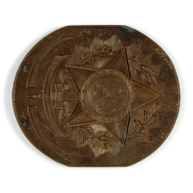 BRAZIL   Brass plaque celebrating the establishment of the First Brazilian Republic, 15  November 1889