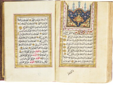 AN ILLUMINATED COLLECTION OF SURAHS AND PRAYERS, COPIED BY MEHMED HILMI EFENDI, TURKEY, OTTOMAN, 19TH CENTURY