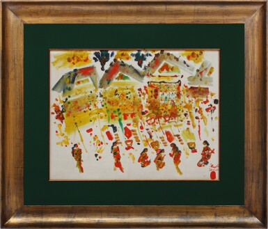 View 2. Thumbnail of Lot 4549. Odalan (Ceremony) | 奥达兰仪式.
