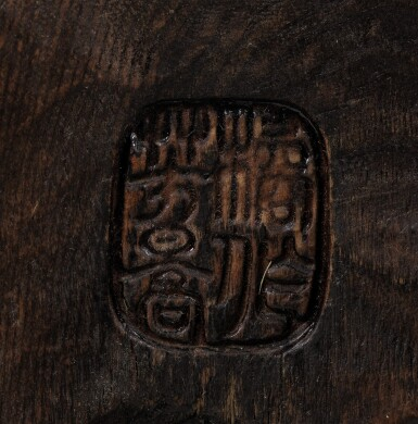 View 4. Thumbnail of Lot 78. A wood lacquered Noh mask, Japan, Meiji period.