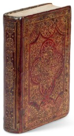 Sessa, Il gran palagio della sapienza dilucidario, Naples, 1680, contemporary red morocco gilt
