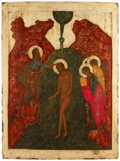 Baptism of Christ, Pskov, Russia, late 16th century