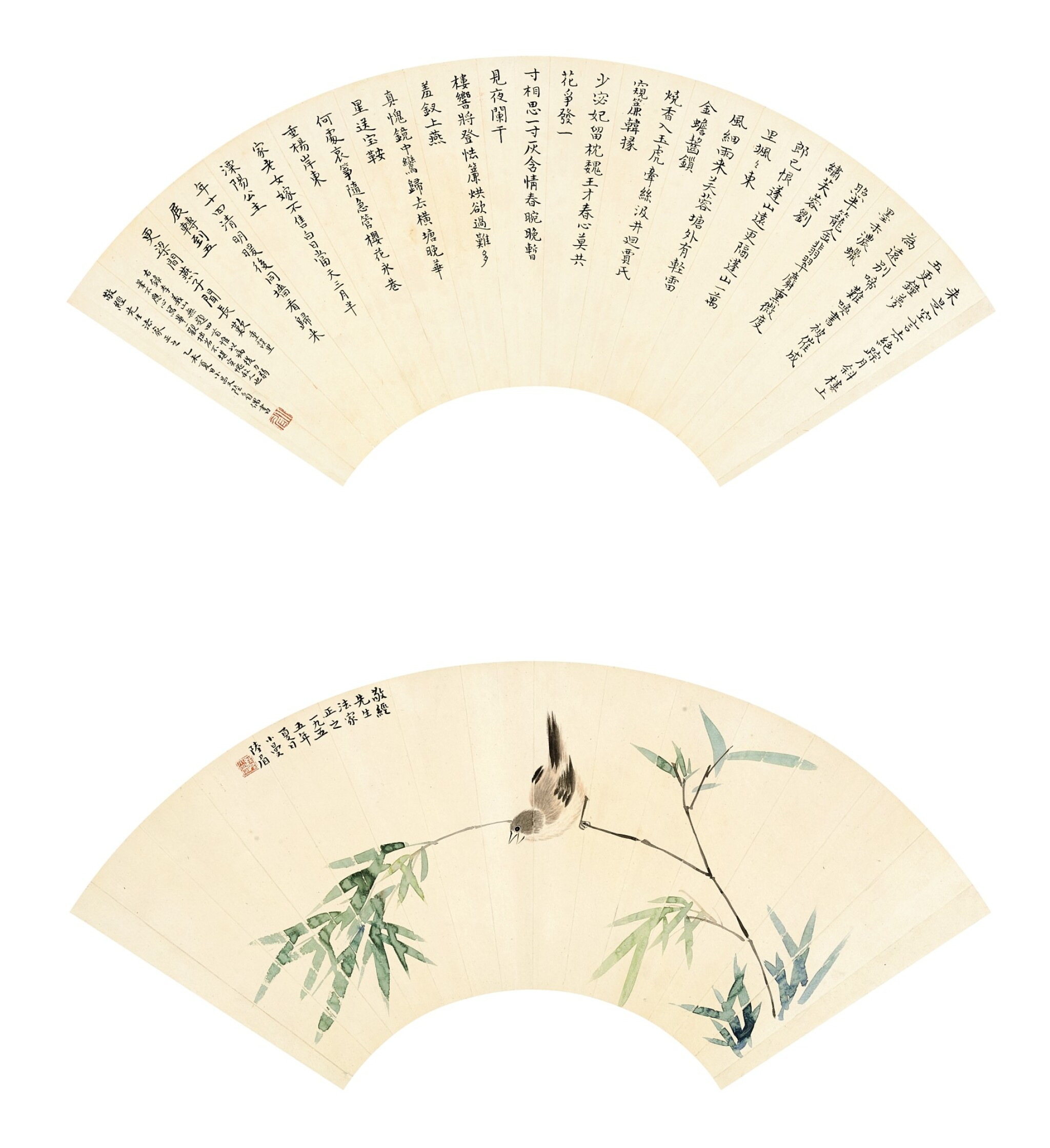 View full screen - View 1 of Lot 3029. LU XIAOMAN 陸小曼   BIRDS AND BAMBOO LEAVES 竹葉小鳥、楷書李義山詩.