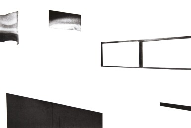 View 14. Thumbnail of Lot 107. MISHKA HENNER | 'LESS AMÉRICAINS'.