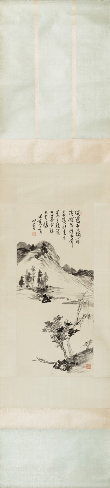 View 2. Thumbnail of Lot 124. Pu Ru (1896-1963) Le retour de pêche  溥儒 漁翁歸渡圖   Pu Ru (1896-1963)  The return from fishing.