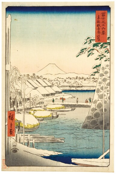 View 4. Thumbnail of Lot 20. UTAGAWA HIROSHIGE I (1797–1858), EDO PERIOD, 19TH CENTURY | A COMPLETE SET OF THIRTY-SIX VIEWS OF MT. FUJI (FUJI SANJÛ-ROKKEI).