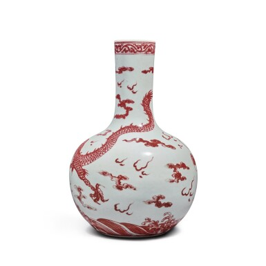 View 3. Thumbnail of Lot 136. A copper-red-decorated 'dragon' vase (Tianqiuping), Qing Dynasty, 18th century | 清十八世紀 釉裏紅雲龍趕珠紋天球瓶.