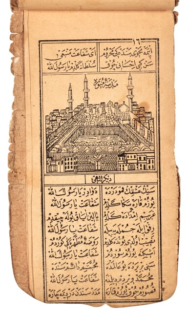 View 2. Thumbnail of Lot 116. MECCA and HAJJ | A collection of books, prints and photographs relating to Mecca and the Hajj..