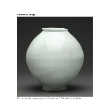 View 8. Thumbnail of Lot 129. A luminous white moon jar, Korea, Joseon dynasty, 18th century | 朝鮮王朝 十八世紀 白釉滿月花罐.