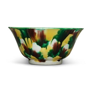 View 4. Thumbnail of Lot 3. A sancai-glazed bowl, Qing dynasty, Kangxi period.