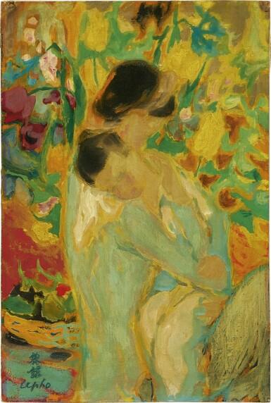 View 1. Thumbnail of Lot 253. LE PHO 黎譜  | LA MERE ET L'ENFANT (MOTHER AND CHILD)  母子.